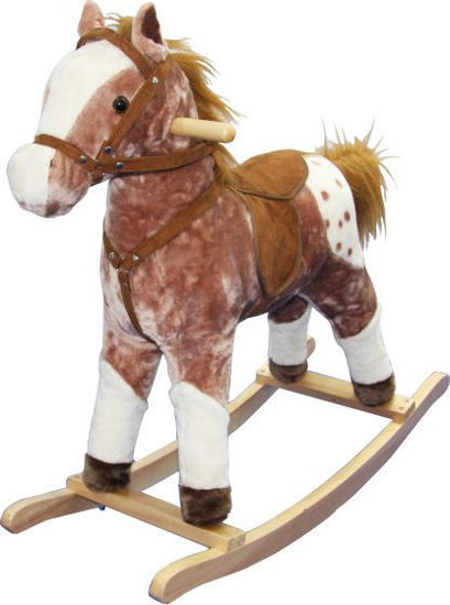 Rocking Horse - With Sound